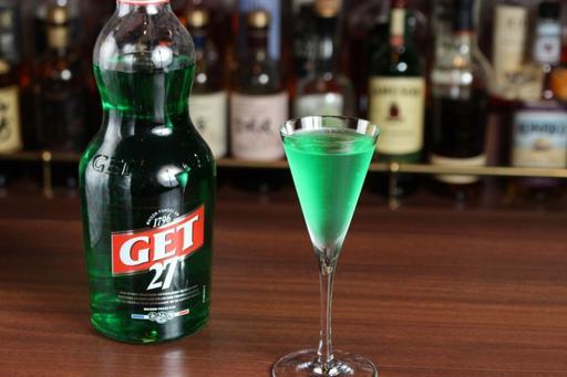 Green Spider (グリーン・スパイダー)