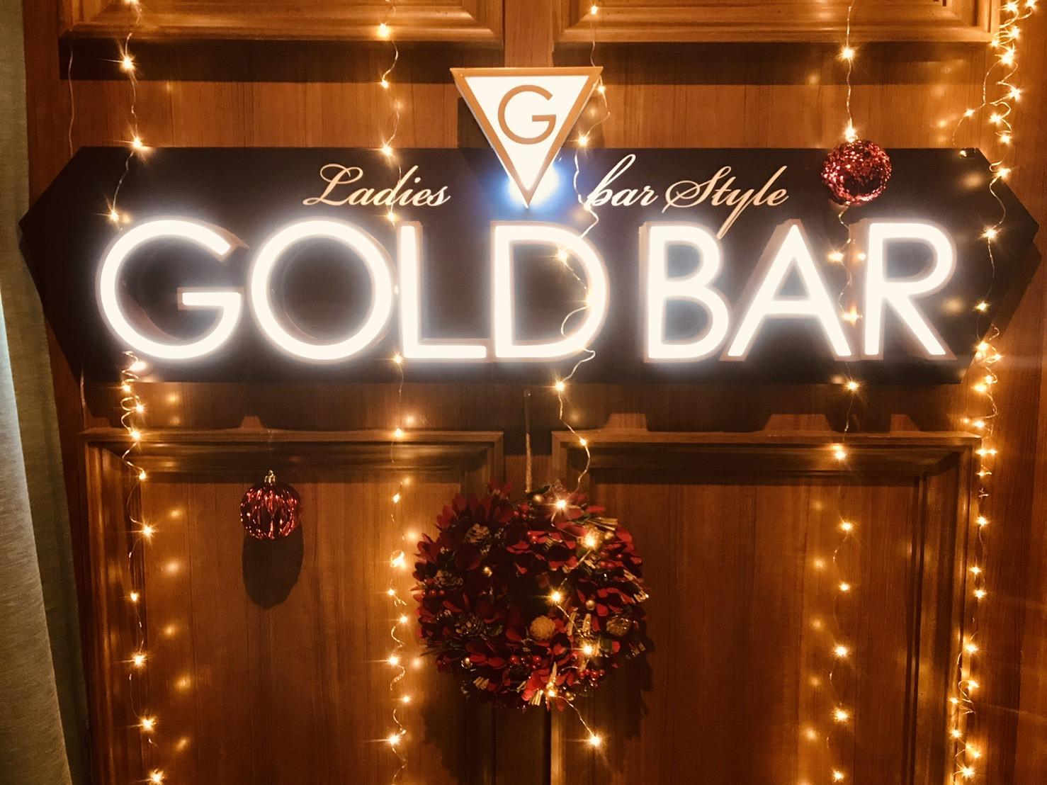 GOLD BAR 渡辺通店