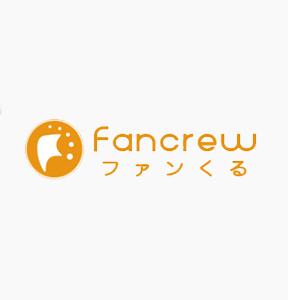 fancrew ファンくる