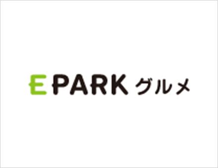 EPARKグルメロゴ画像