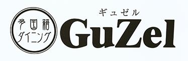 food&bar GuZel