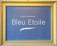 Bleu-Etoile