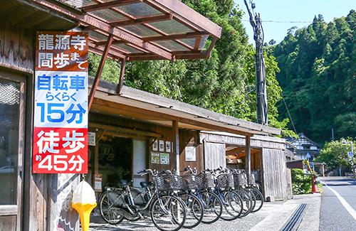 貸自転車弥七