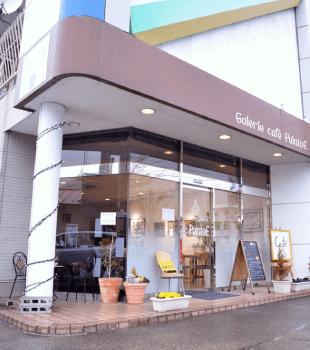 ギャラリーカフェ・パントエ