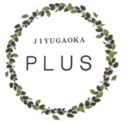 JIYUGAOKA PLUS (ジユウガオカ プラス)