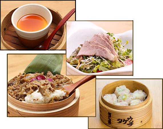 蒸食膳処湯島タケウチコースイメージ