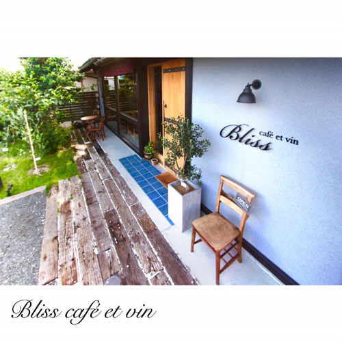 Bliss café et vin