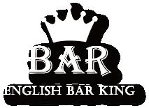 English BAR THE KING