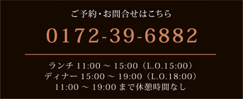 0172-39-6882
