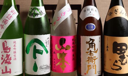 ワインは全てオーガニック・国産ワイン・日本酒は現地直送のイメージ
