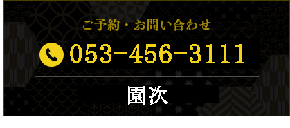 053-456-3111
