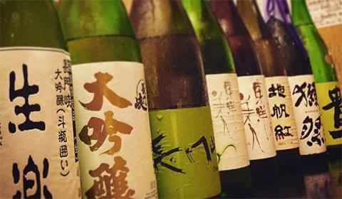 日本酒天国