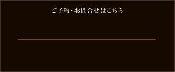 0798-67-7410
