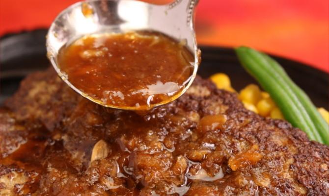 味の醍醐味は秘伝の自家製ステーキ・ソースにあり!