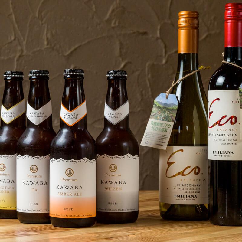 オーガニックワイン、川場のクラフトビールも。のイメージ