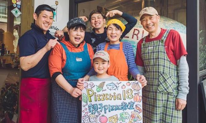 親子Pizza教室メニュー等はすべて手作り!