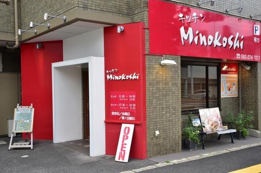 キッチンMinokoshi