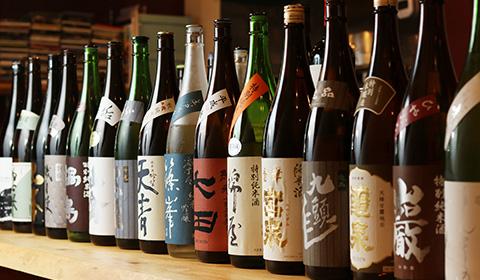 半合(90ml)300円代から楽しめる日本酒