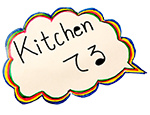 Kitchen てる