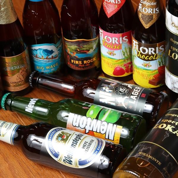 世界各国の瓶ビールが楽しめます