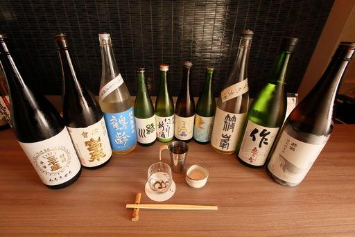 日本酒飲み放題45分コース【店主厳選15種類 以上】