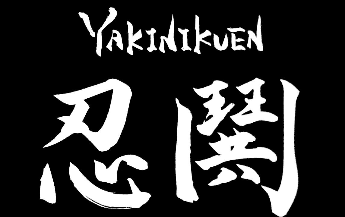 YAKINIKUEN 忍鬨 日本橋店