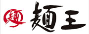 徳島ラーメン麺王 神戸元町店