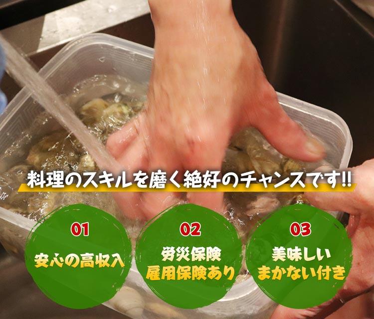 料理のスキルを磨く絶好のチャンスです!!