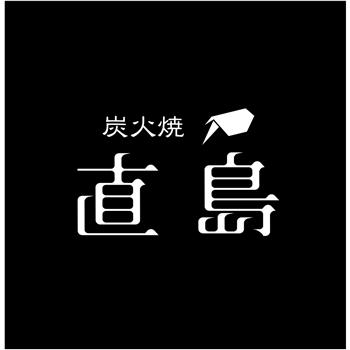 炭火焼直島 東心斎橋店