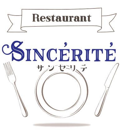 Cafe&Restaurant Sincerite