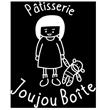 パティスリー ジュジュ ボワット