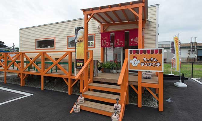 高畠町初のトレーラーハウス 鶏のから揚げとちっきんカレーの店